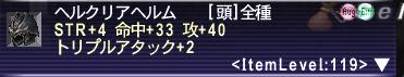 20160116_05.png