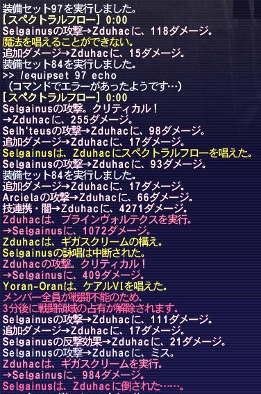 20160118_03.png