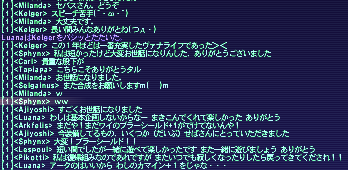 20160120_07.png