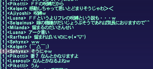 20160120_09.png