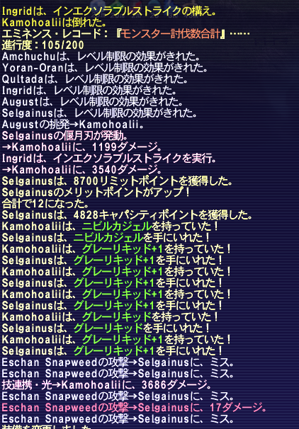 20160123_01.png