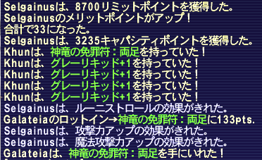 20160126_01.png