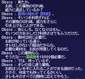 20160209_02.png