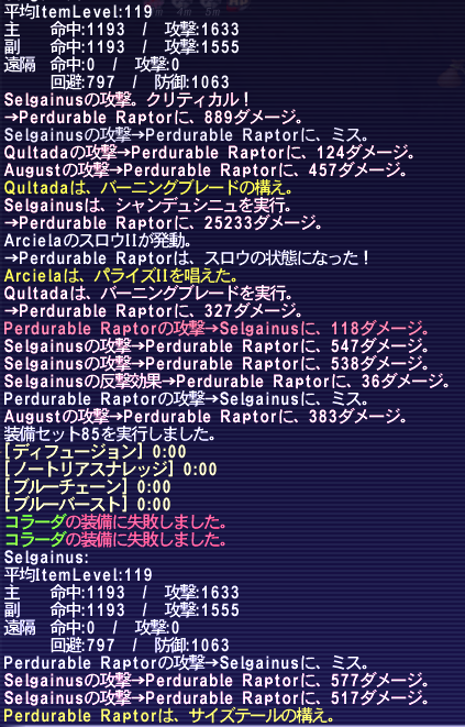 20160210_02.png