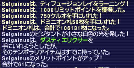 20160211_002.png