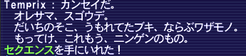 20160216_02.png