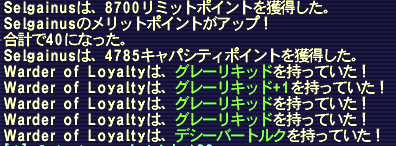 20160216_03.png