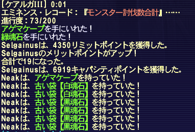 20160226_02.png