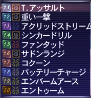 20160228_02.png