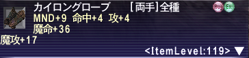 20160304_01.png