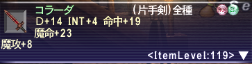 20160308_02.png
