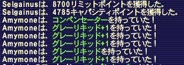 20160312_01.png