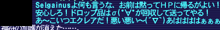 20160326_01_01.png