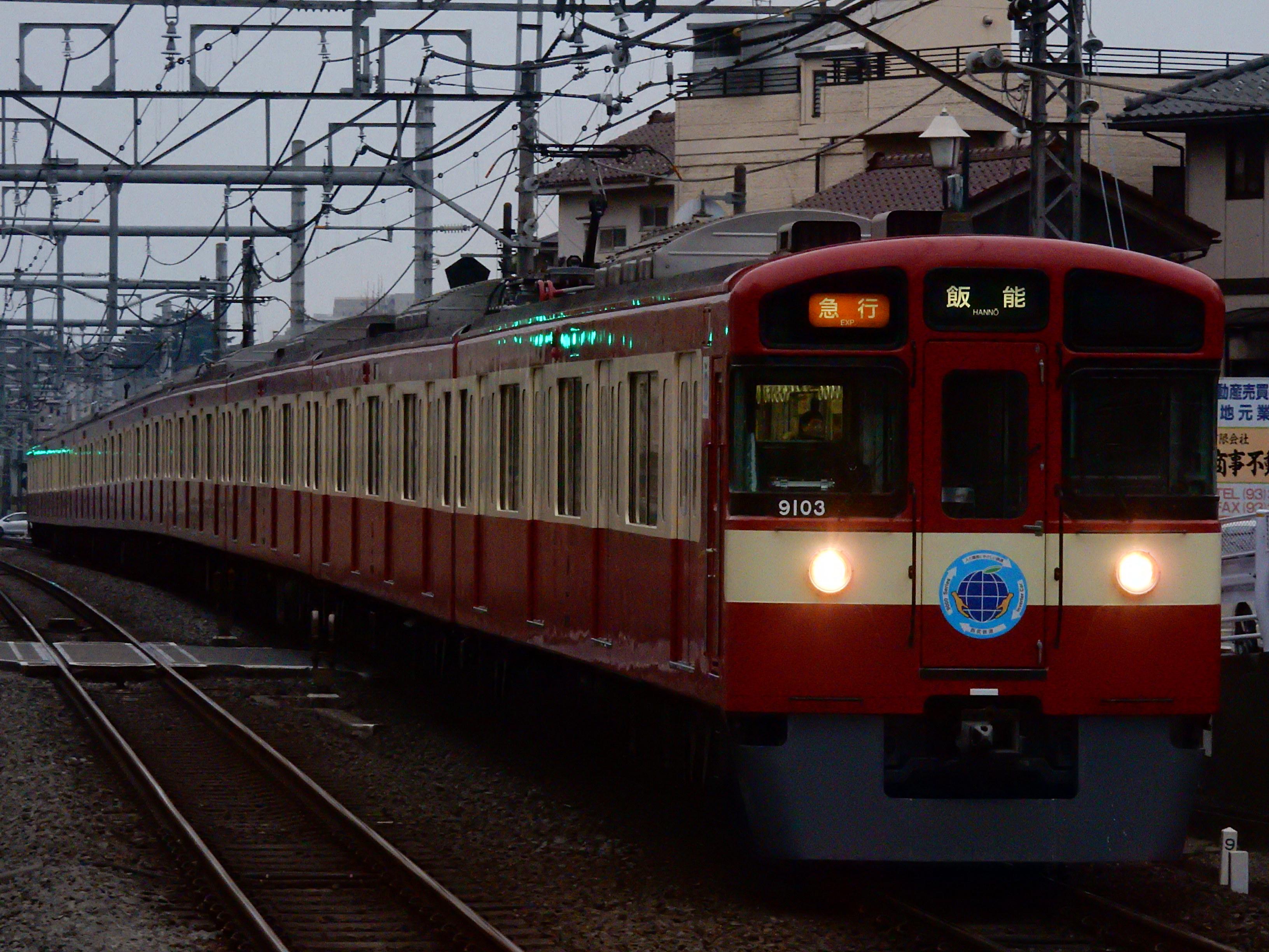 DSCN1105.jpg
