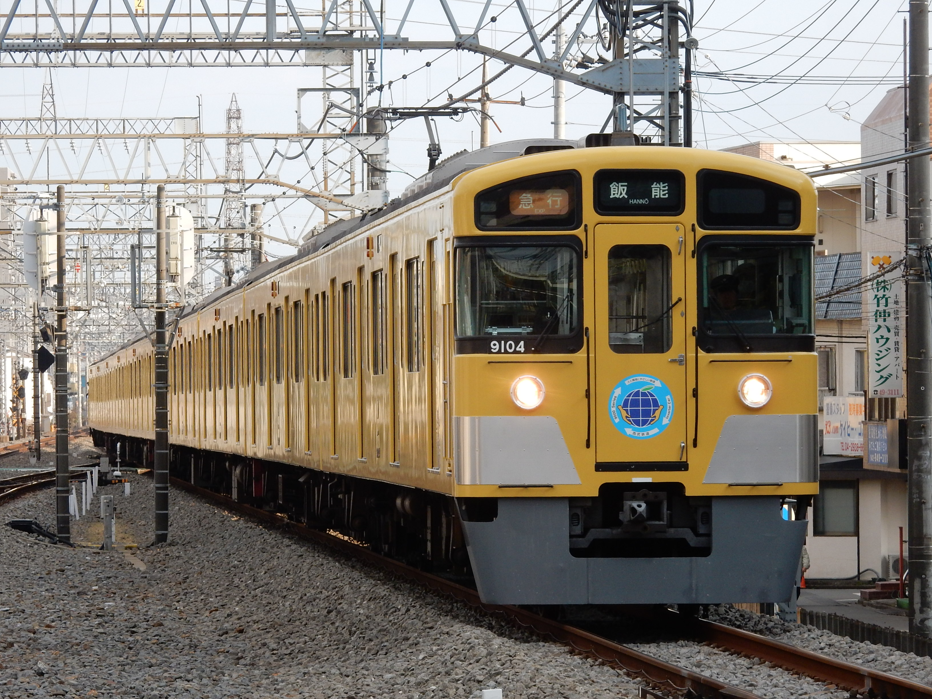 DSCN2221.jpg