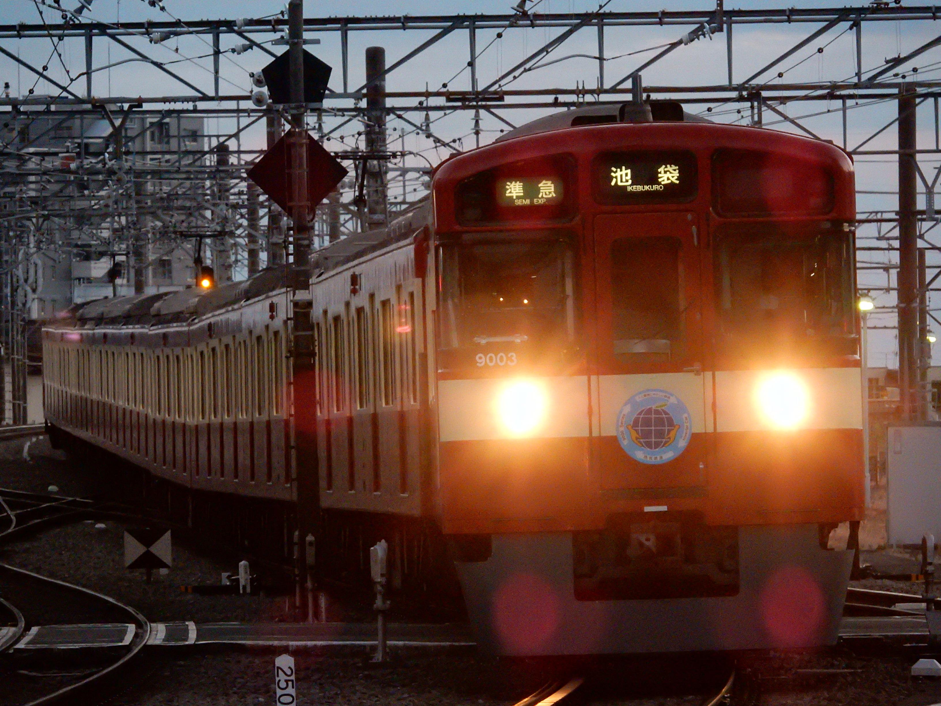 DSCN2700.jpg