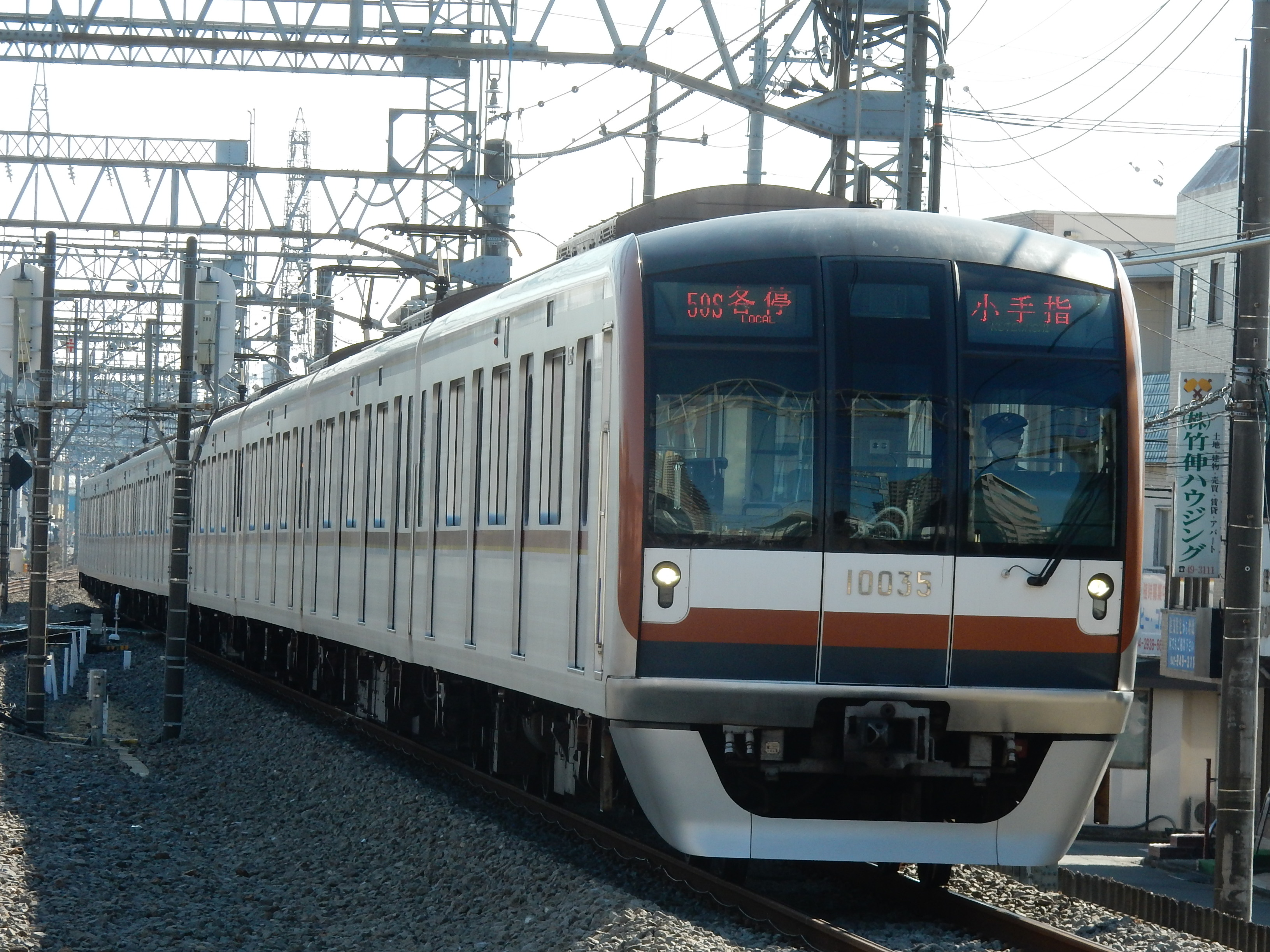DSCN2774.jpg