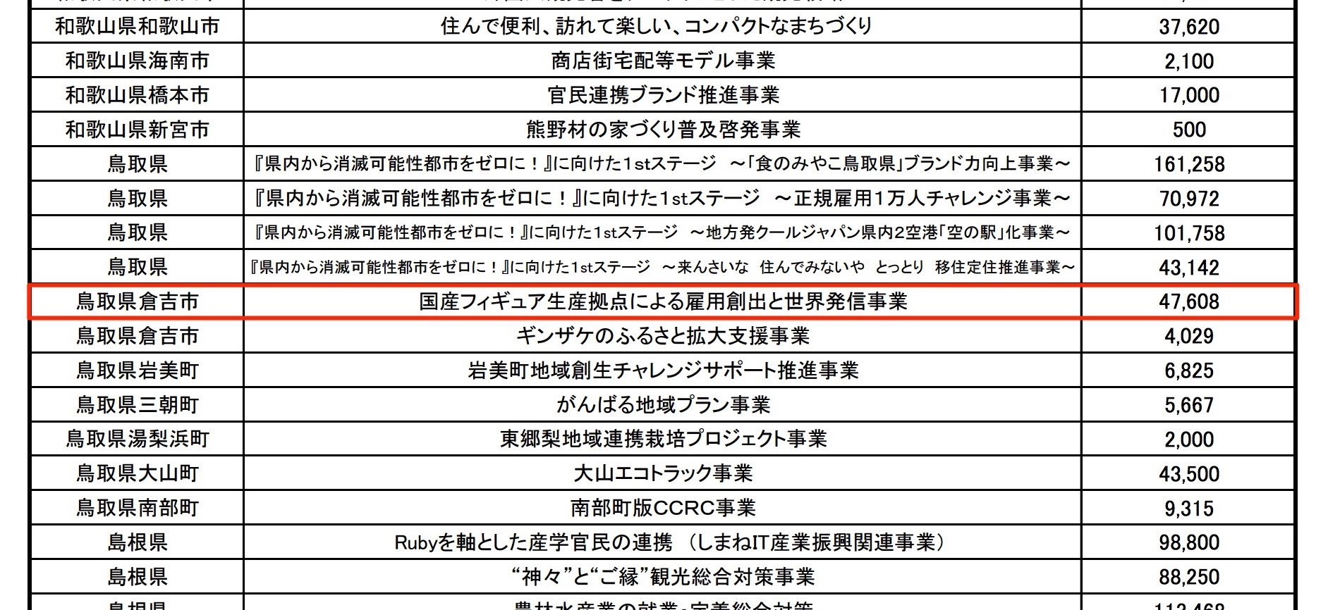 h27-11-10-uwanose-t.jpg