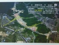 仙石線全線復旧2移転区間案内図