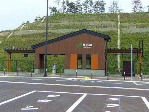 仙石線全線復旧4新東名駅舎