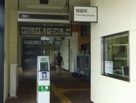 仙石線全線復旧8新野蒜駅構内
