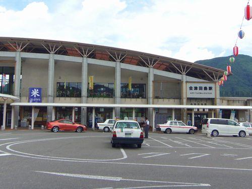 会津田島駅1駅舎全景