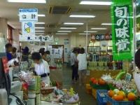 会津田島駅4売店