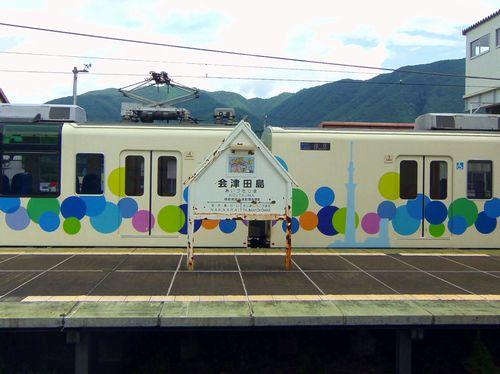 会津田島駅9駅名標とスカイツリートレイン