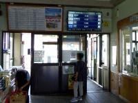 会津田島駅3改札口