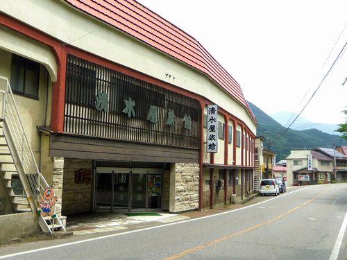 湯野上温泉清水屋旅館1全景