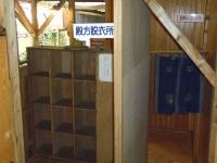 湯野上温泉清水屋旅館8露天風呂脱衣所