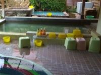 湯野上温泉清水屋旅館12露天風呂平湯