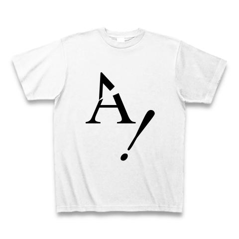 デザイン・あ゛っ! Tシャツ