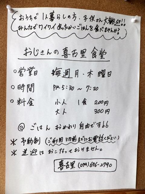 160301_09.jpg