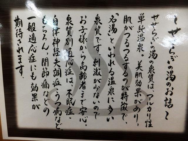 160311_06.jpg
