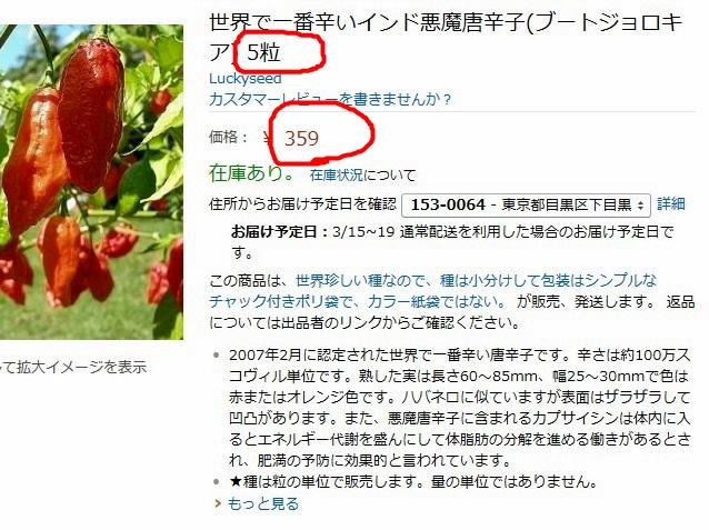 160312_09.jpg