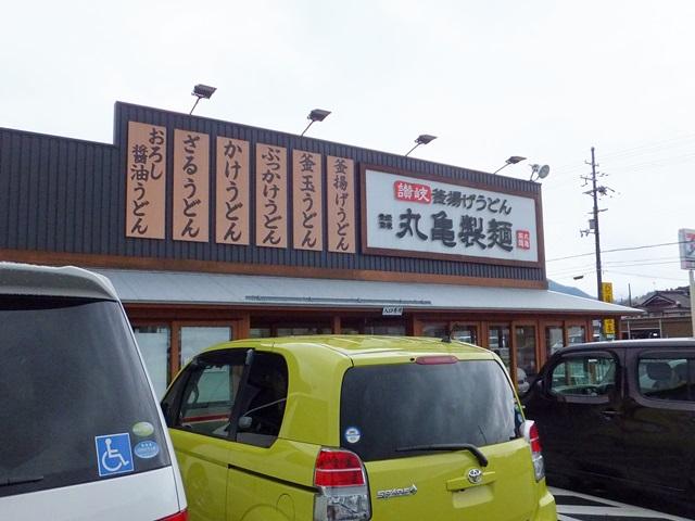 160314_01.jpg