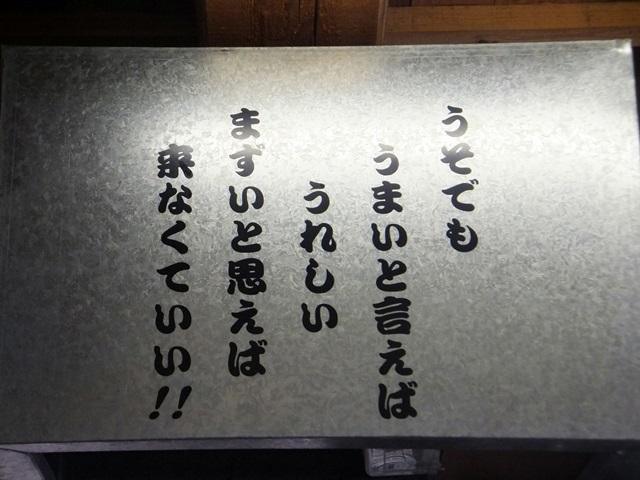 160315_07.jpg
