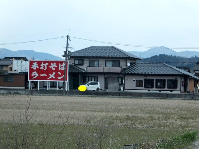 160330_01.jpg