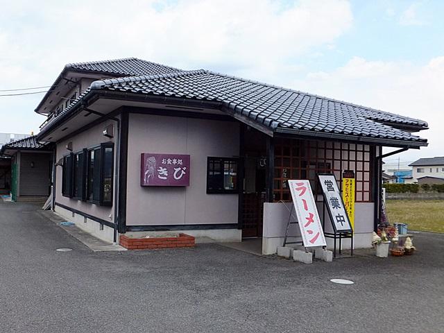160330_02.jpg