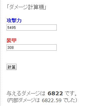 20160404_クリティカル_2