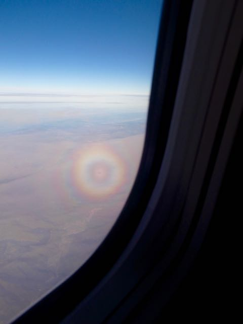 丸い虹 - 1