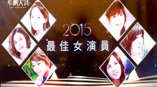 華劇大賞 - 1 (11)