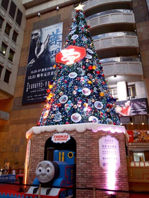 台北 台北駅クリスマスツリー - 1