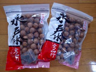 台北 殻付きマカデミアナッツ - 1