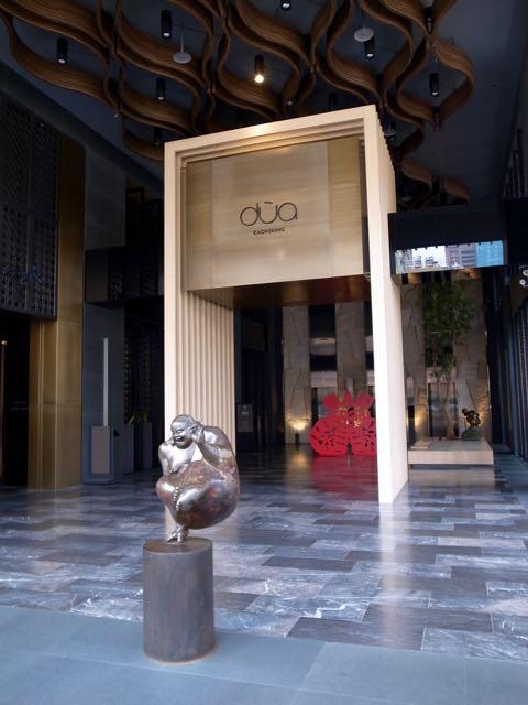 DUOホテル - 1 (5)