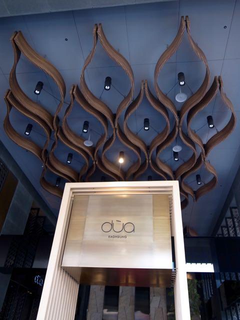 DUOホテル - 1 (7)