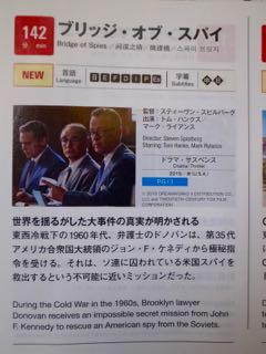 機内映画 - 1 (1)