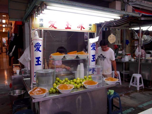 南華観光購物街 - 1 (1)