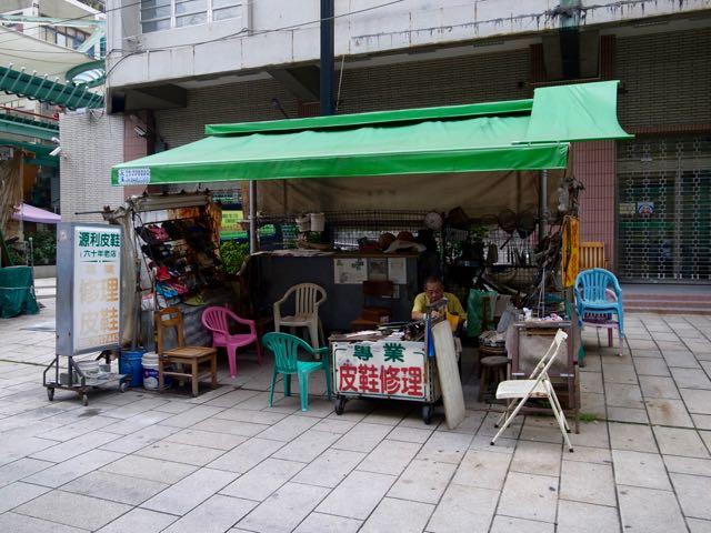 南華観光購物街 - 1 (4)